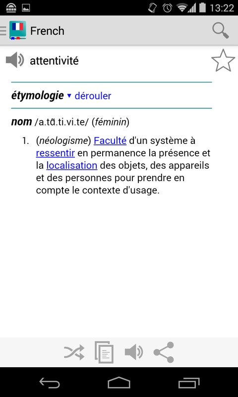 Download French Dictionary Offline APK free